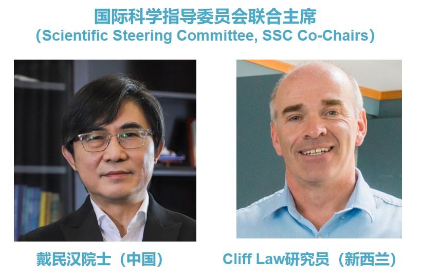 SOLAS国际项目办公室(中国)在我实验室启动运行并招聘项目专员