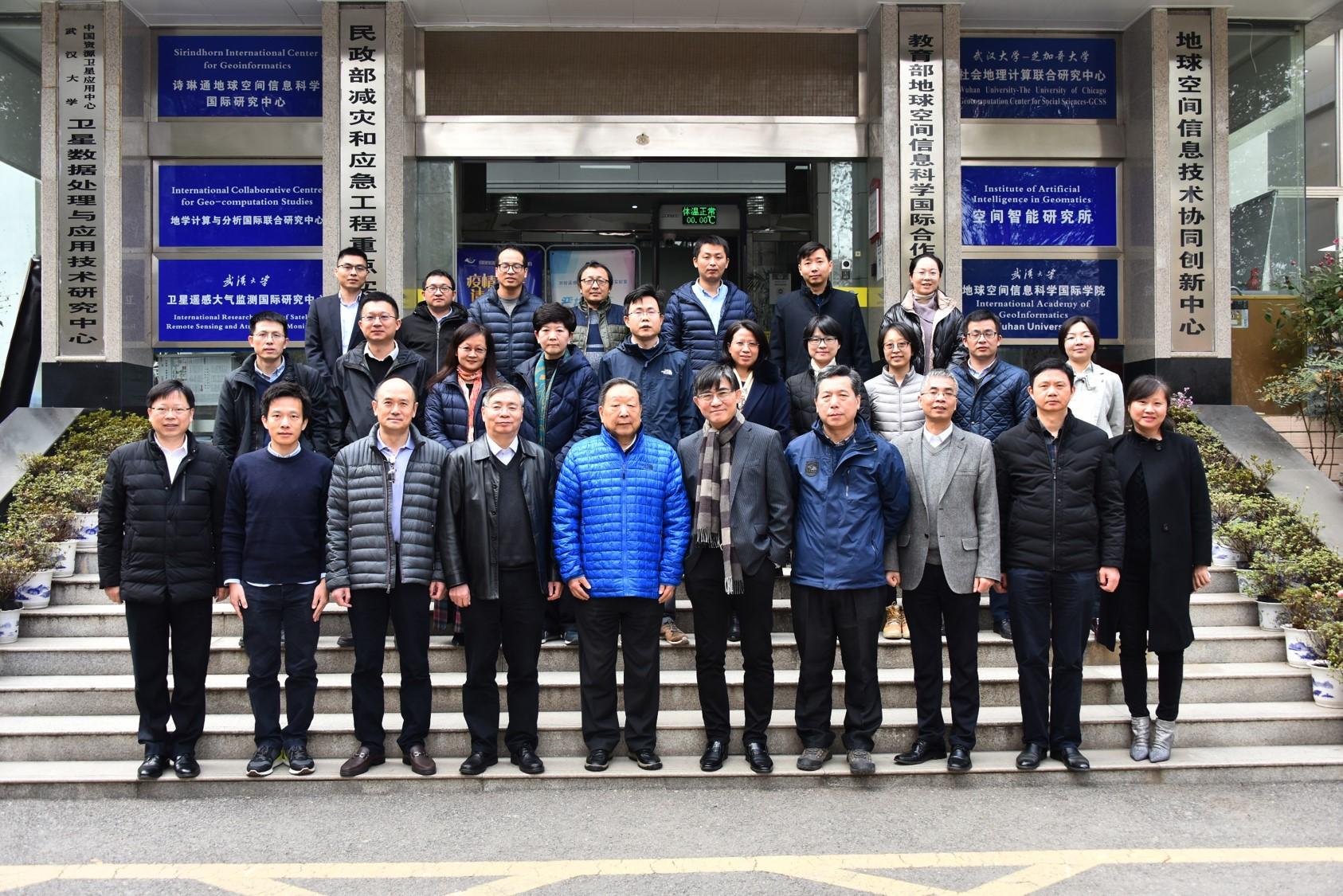 我实验室赴武汉大学测绘遥感信息工程国家重点实验室访问交流